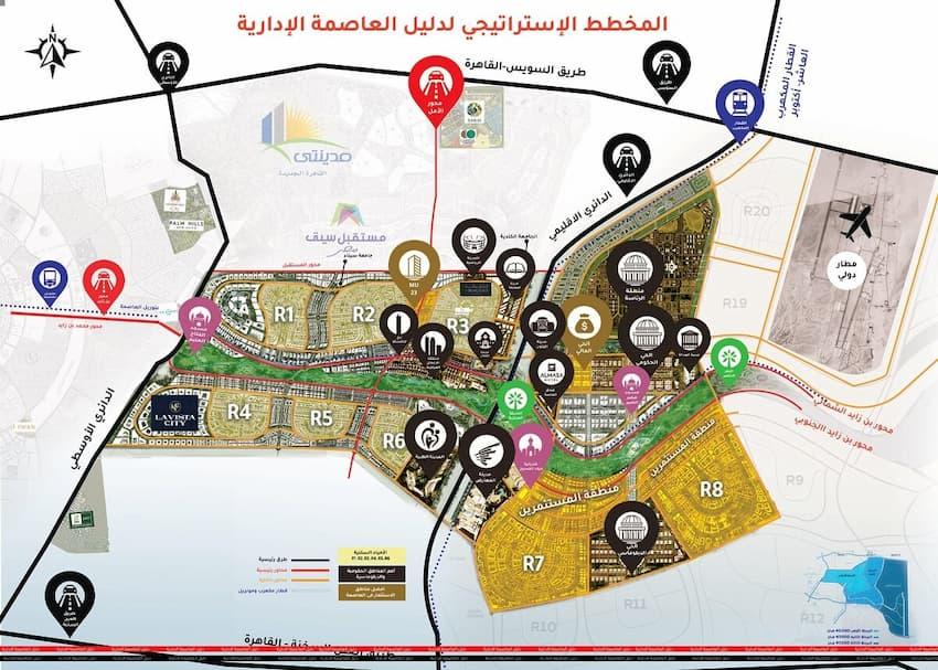 خريطة-العاصمة-الادارية-الجديدة