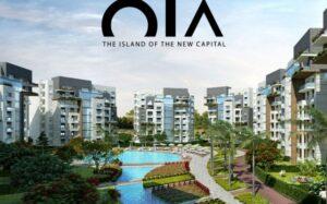 كمبوند اويا العاصمة الادارية الجديدة - OIA New Capital