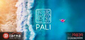 بالي الساحل الشمالي –  Pali North Coast