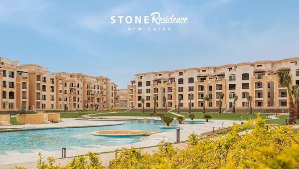 ستون ريزيدنس القاهرة الجديدة – Stone Residence New Cairo