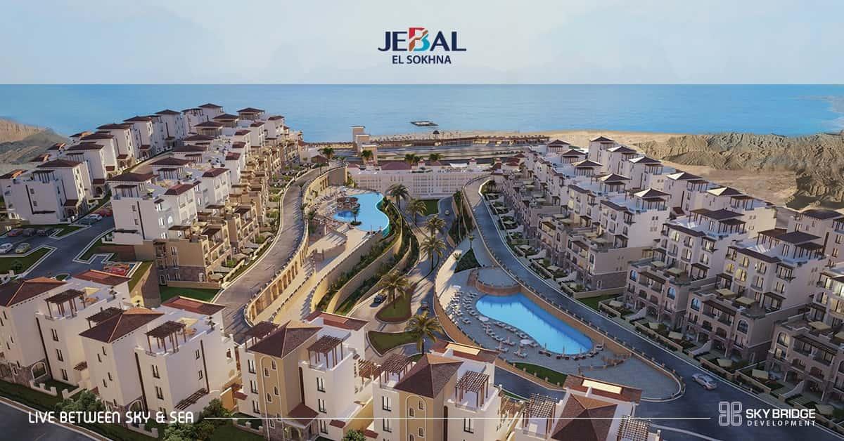 قرية جبال العين السخنة – Jebal Elsokhna