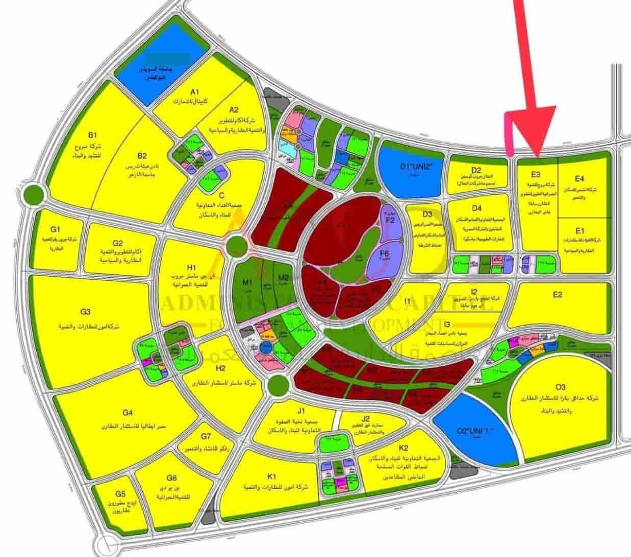 كمبوند ارمونيا العاصمة الادارية الجديدة – Armonia New Capital