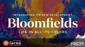 كمبوند بلوم فيلدز القاهرة الجديدة – Bloomfields New Cairo