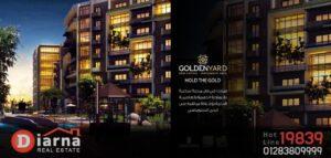 كمبوند جولدن يارد العاصمة الادارية – golden yard new capital
