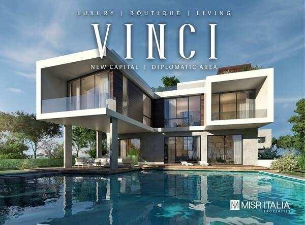 كمبوند فينشي العاصمة الادارية – Vinci New Capital