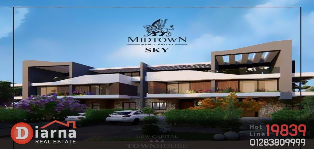 كمبوند ميدتاون سكاي العاصمة الادارية الجديدة - Midtown sky New Capital Modern
