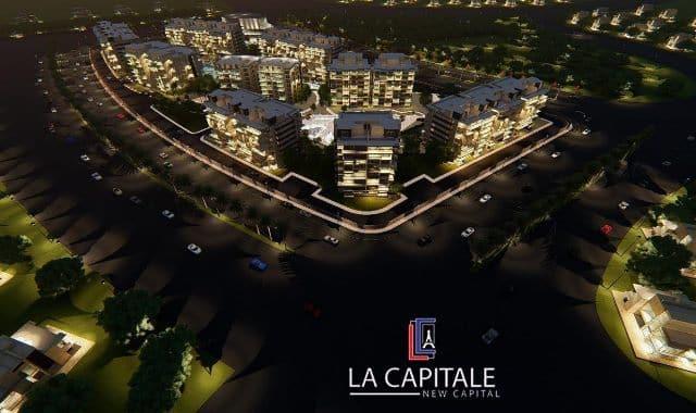 لا كابيتال سويت لاجونز العاصمة الإدارية الجديدة – La Capitale Suite Lagoons