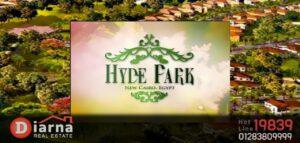 هايد بارك القاهرة الجديدة – Hyde park compound