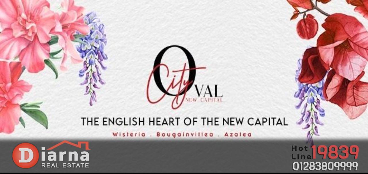 City Oval New Capital