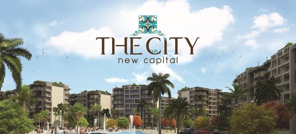 كمبوند ذا سيتي فالي العاصمة الادارية الجديدة – The City Valley Compound