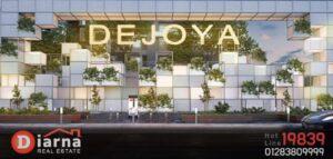دى جويا العاصمة الادارية الجديدة – De Joya new capital