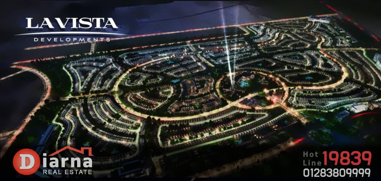 كمبوند لافيستا العاصمة الادارية – la vista city new capital