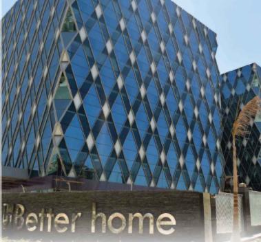 شركة بيتر هوم العقارية Better Home