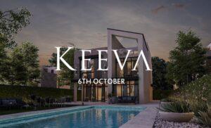 كمبوند كيفا 6 اكتوبر – Keeva compound October