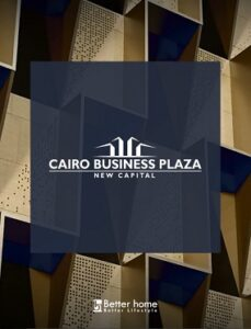 كايرو بيزنيس بلازا Cairo Business Plaza New Capital
