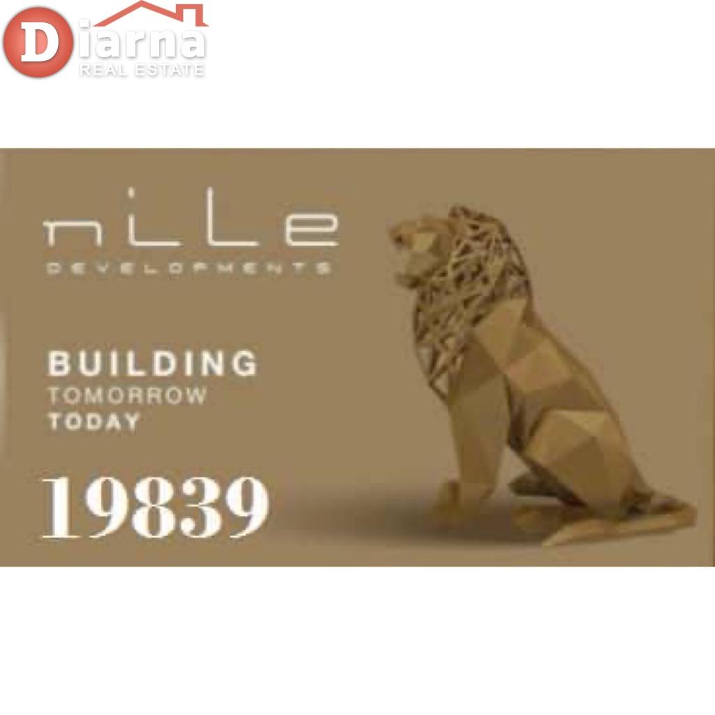 مشروع فستيفال تاور لـ شركة النيل للتطوير العقاري