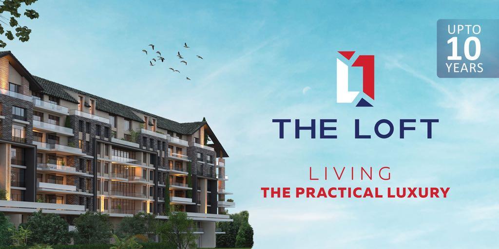 ذا لوفت بلازا العاصمة الإدارية The loft plaza