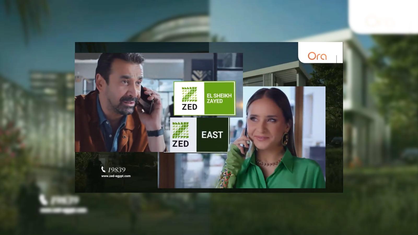 ثانِ مقارنة بين زيد الشيخ زايد و زيد ايست – Zed East & Zed El Sheikh Zayed