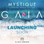 جايا الساحل الشمالي المرحلة الجديدة Mystique