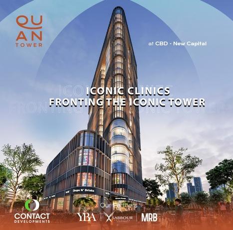 مشروع كوان تاور العاصمة الادارية الجديدة – Quan Tower New Capital