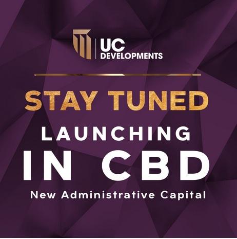 مشروع يو سي منطقة الاعمال المركزية – UC Developments