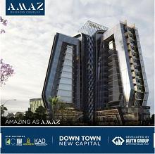 اماز بيزنس كومليكس الفتح  – Amaz Business Complex Down Town