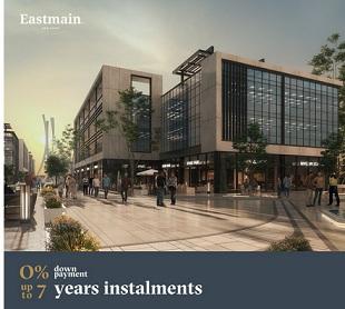 ايست ماين القاهرة الجديدة – Eastmain New Cairo