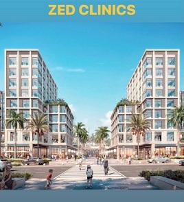 عيادات زيد الشيخ زايد – ZED Clinics EL Sheikh Zayed